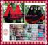 Jilbab Instant Khimar Syar'i Shakila XXL Pet Original By Qalisya Brand