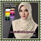 Jilbab Layer Cantik Rumana Polos Seri 7 Original By Oneto Hijab Brand
